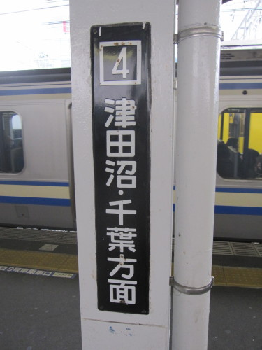 IMG_4739.JPG