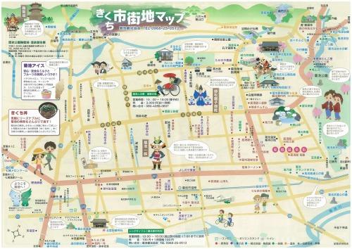 きくち市街地マップ.jpg