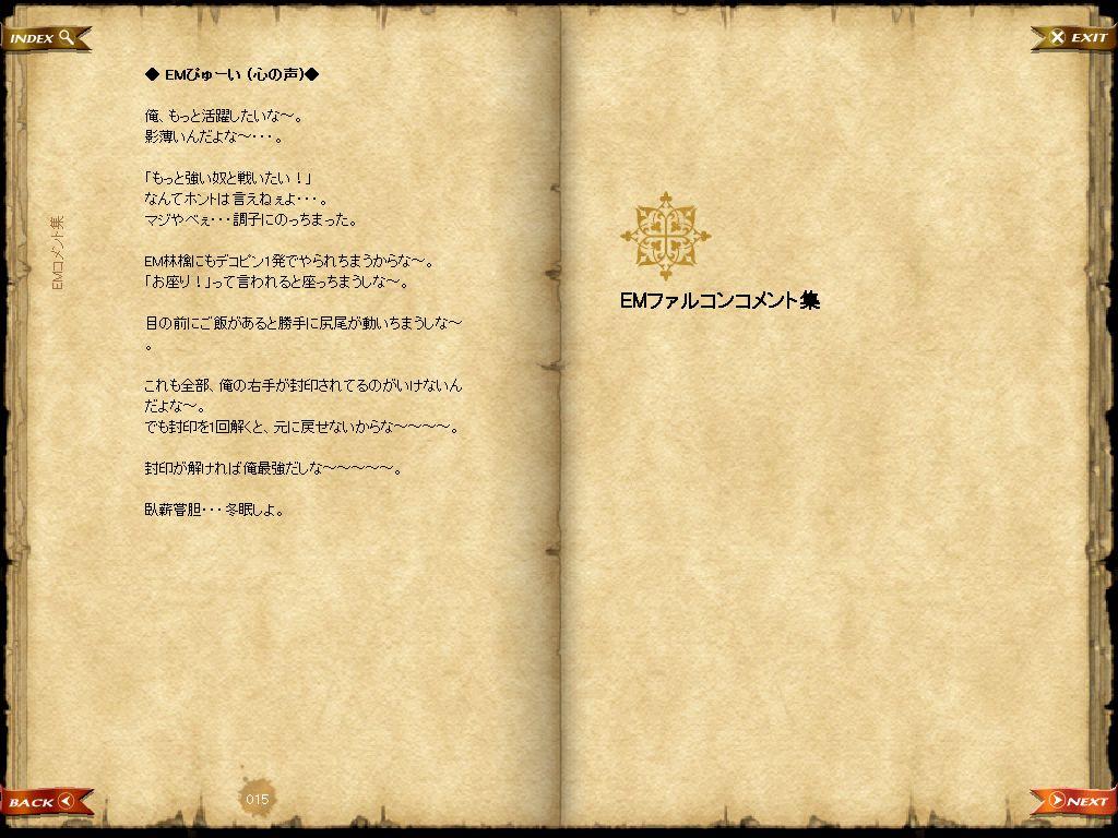 15、16ページ