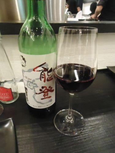 方舟18(能登ワイン赤).JPG