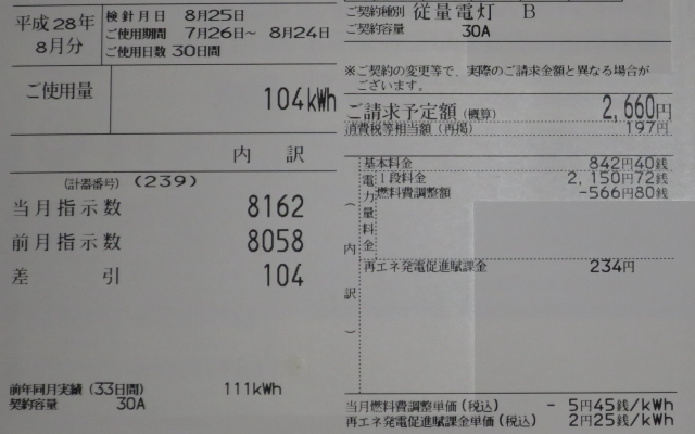 IMG_4432_1.jpg