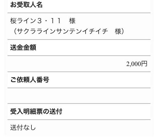 写真_1~1(V.2012_03_22__11_24_11).jpg
