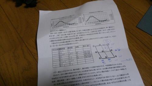 柿木さんレポート画像.jpg