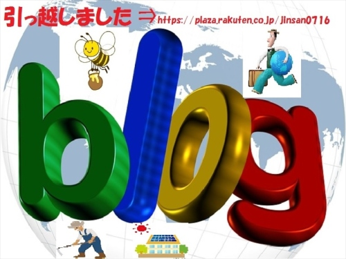 blog_R.jpg