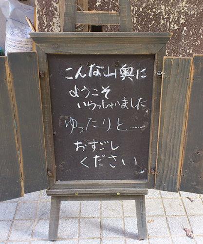 20131116_03.jpg