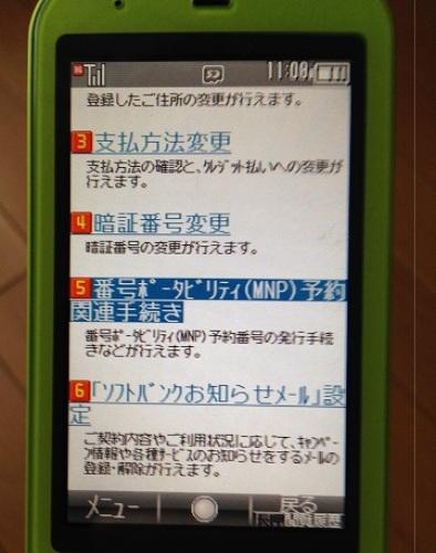 SBMN01.jpg