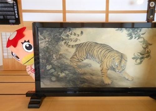 虎とうながっぱ.jpg