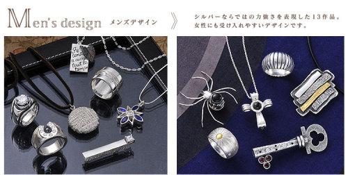 design-mens01.jpg