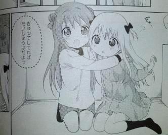 ゆるゆり京子10