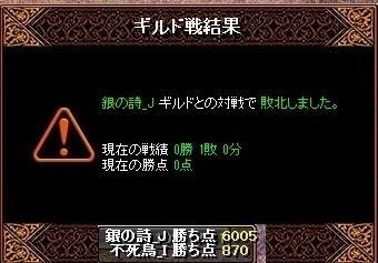 RedStone 15.12.24[00](V.2015_12_25__12_00_00).jpg