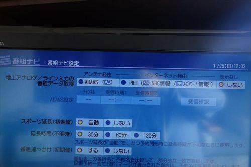 DSC04414_R.JPG