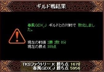 RedStone 15.08.26[01](V.2015_08_29__08_38_33).jpg