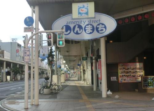 横断歩道3.jpg