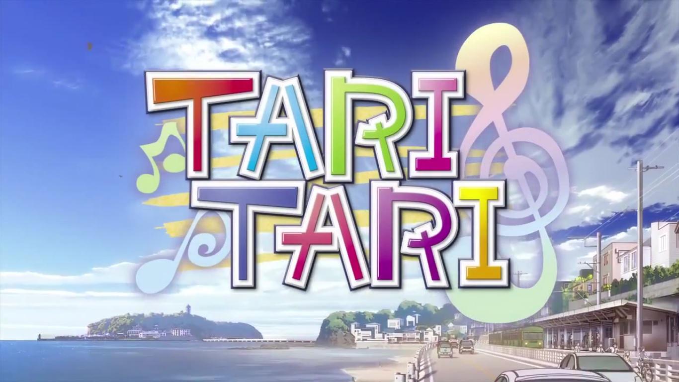 さっき 観終ったアニメ Tari Tari かめさんのおやつとぱんと本と