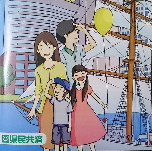FY16県民共済ママがカムバック.JPG
