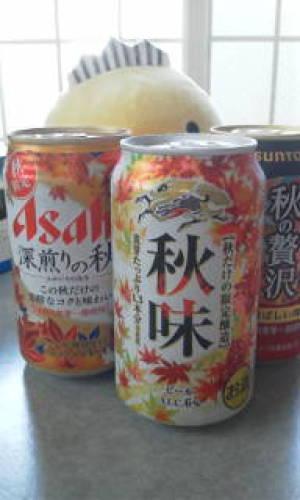 秋ビール.jpg