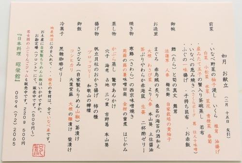 お誕生会7名様 幼児2名 (500x337).jpg