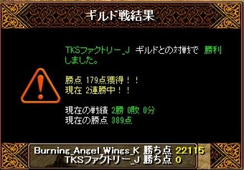 RedStone 13.12.10[00].jpg