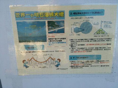 淡路島1-09.JPG