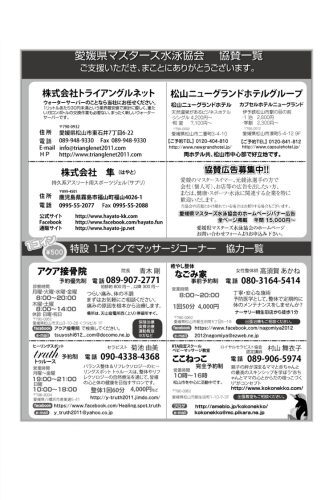 201304061234_6799_iphone.jpg