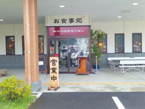 itimon_h260906_01.jpg