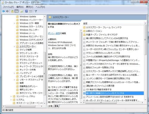 2012-5-28_17-0-4_No-00.jpg