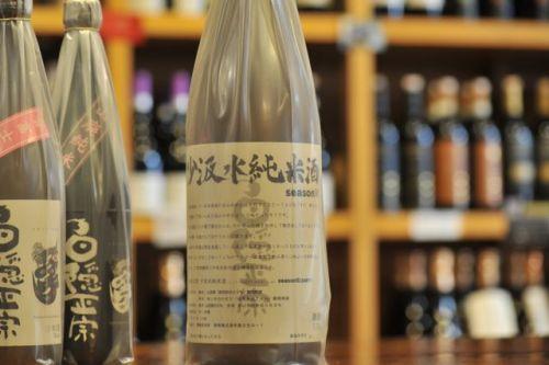 白隠正宗 小汲水純米酒season6.jpg
