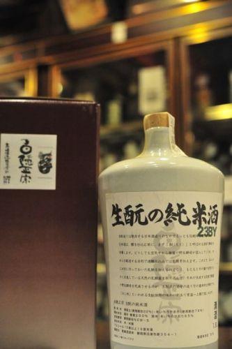 白隠正宗 生?の純米酒 魔法の徳利.jpg