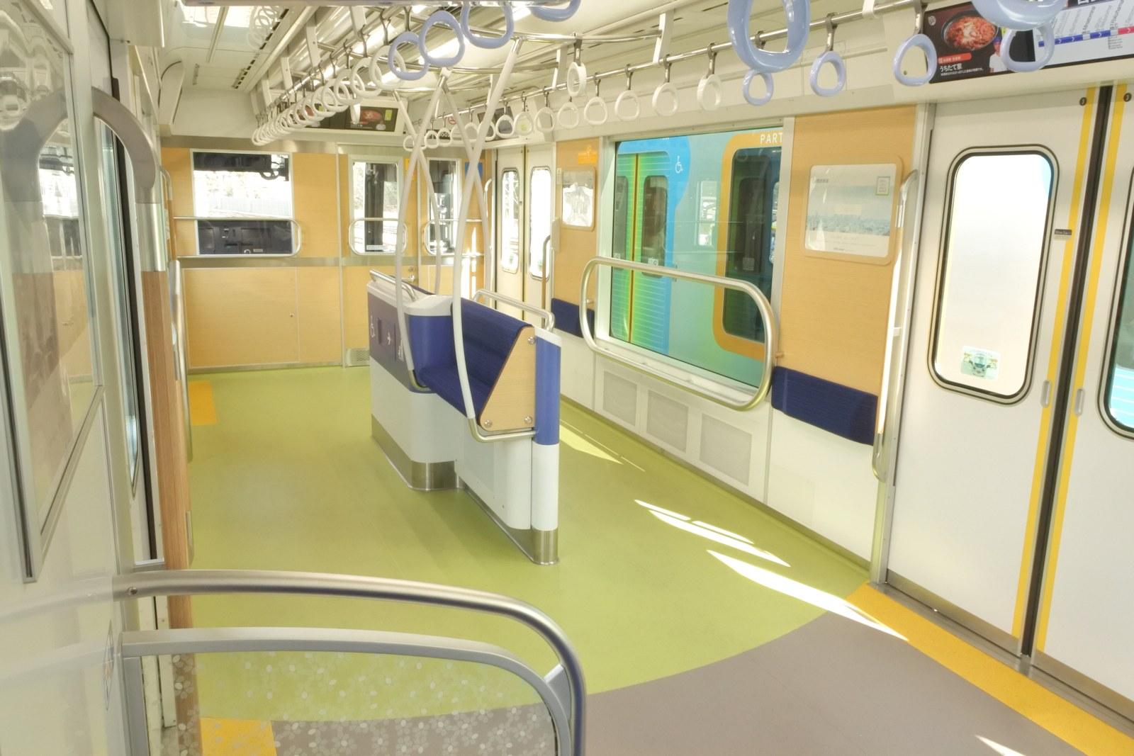 Partner Zone of Seibu 40000 Series
