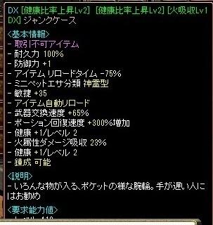 RedStone 14.10.31[04](V.2014_10_31__10_42_52).jpg