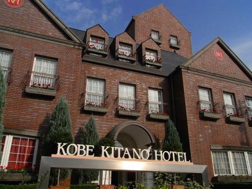 神戸北野ホテルその1.jpg
