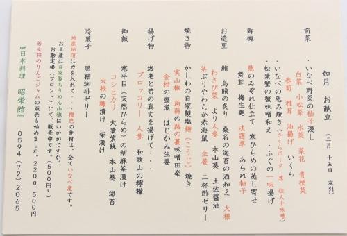 6名様 (500x340).jpg