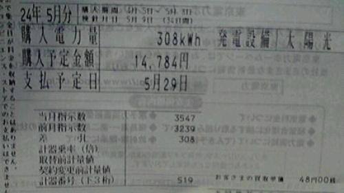 2012051207300000.jpg