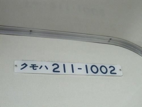 IMG_5438.JPG