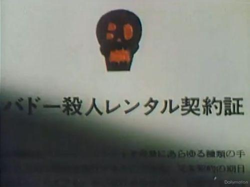 ロボット刑事:画像05