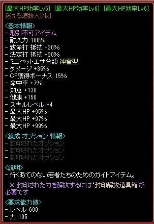 RedStone 14.11.07[00](V.2014_11_07__12_32_49).jpg