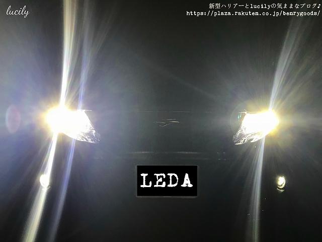 ハリアー60系 LEDA その2
