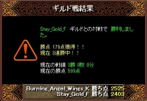 RedStone 13.12.03[00].jpg