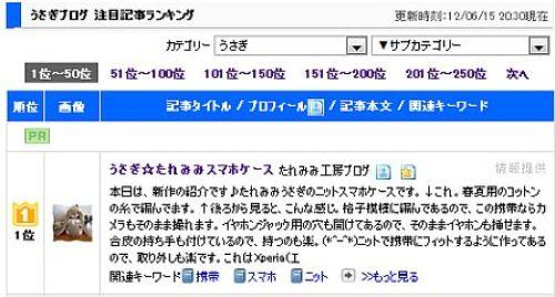 20120615_002.jpg