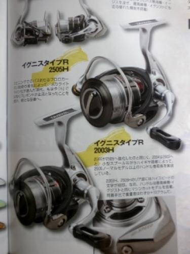 PC284944 (240x320).jpg
