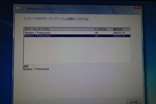 DSC05190_R.JPG