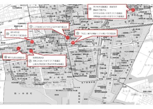 阪神淡路大震災1・17KOBEに灯りをinながた(神戸市長田区1).jpg
