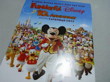 20141214ファンダフルディズニーカレンダー.jpg