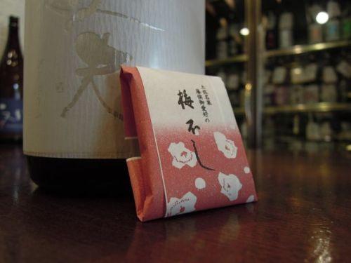 美丈夫 夏酒と銘菓梅ぼし.jpg