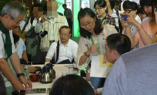 緑茶博覧会2.JPG