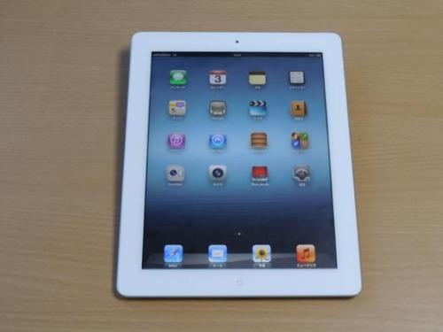 20120603iPad1.jpg