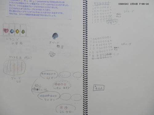 2015.2.4 6MX94.JPG