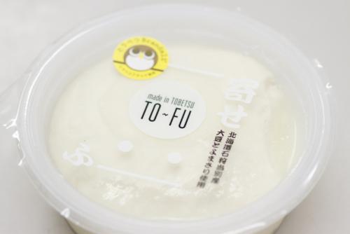 5-_寄せ豆腐.jpg