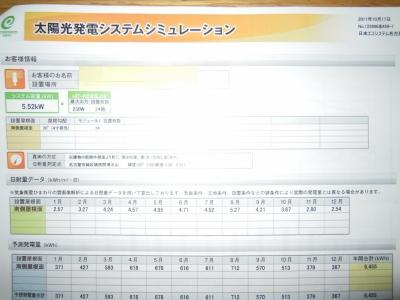DSCN6790.jpg