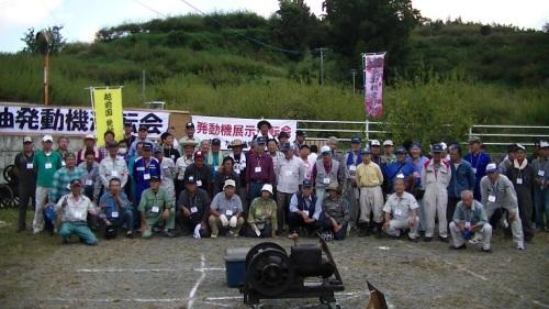 PIC_0319.JPG